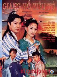 The Gang Buddy - Giang hồ tiểu tử kênh HTVC