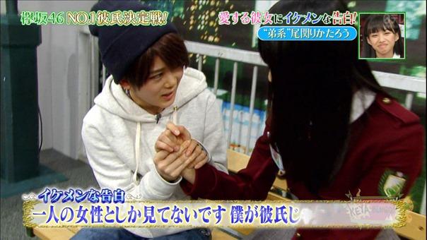 170110 KEYABINGO!2【祝!シーズン2開幕!理想の彼氏No.1決定戦!!】.ts - 00431