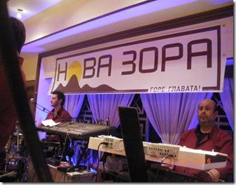 Από τον 6ο ετήσιο χορο της μακεδονικής εφημερίδας ΝΟΒΑ ΖΟΡΑ που πραγματοποιήθηκε στις 26/3/2016 στο κέντρο ΡΟΔΟΝ στο χωριό Νησί Εδεσσας με την μουσική ορχήστρα ΜΟΥΣΙΚΟΡΑΜΑ
