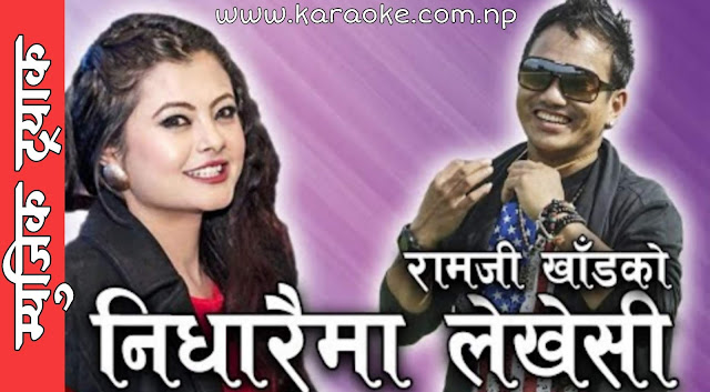 Karaoke of Nidharaima Lekhesi by Ramji Khand and Krishna Gurung