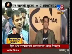 LIVE Salman Khan Hit & Run Case Verdict, Judgement day