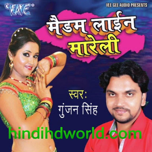 bhojpuri video song hd download pagalworld