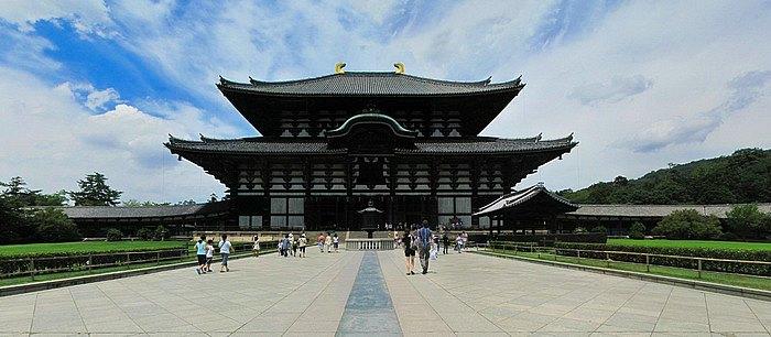 Todaiji Temple - Nara