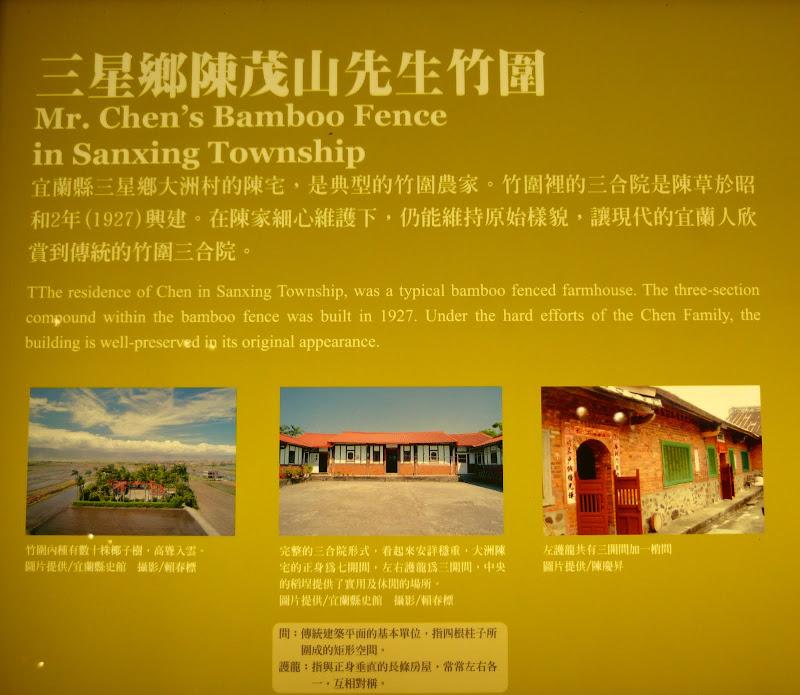 Yilan County.Taucheng , Musée Lanyang - P1230233.JPG