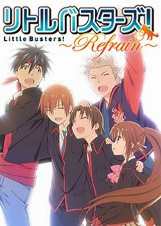 Little Busters! Refrain - 2013