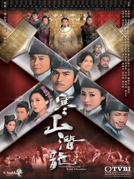 Hàn Sơn Tiềm Long (SCTV9)
