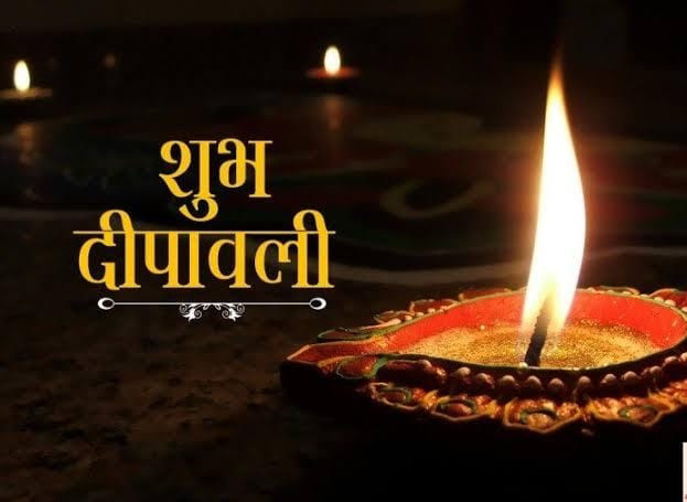 Happy Diwali Wishes For Facebook