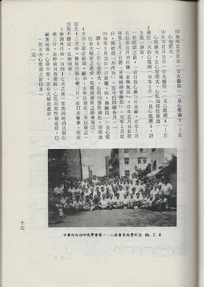 雜誌1-36.jpg