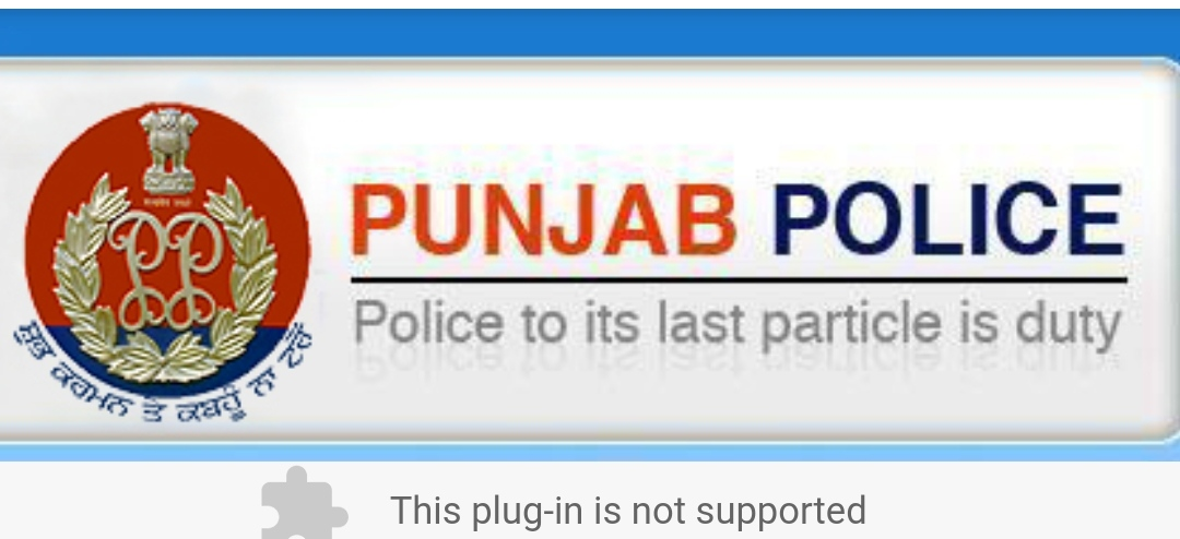 Punjab Police SI Sub Inspector Recruitment Online Form 2021