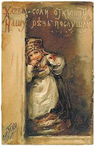 Елизавета Меркурьевна Бёмъ (1)