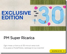 PM Super Ricarica Exclusive Edition
