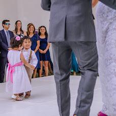 Wedding photographer Jose Malqui uribe (Josemur). Photo of 06.02.2018