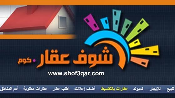 [YAML: gp_cover_alt] shof3qar