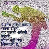 Awesome Quotes In Hindi For Whatsapp