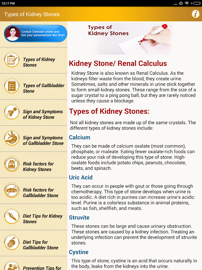 diet chart for kidney stone patient: Renal gall bladder stone diet android apps on google play