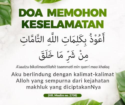 doa memohon keselamatan