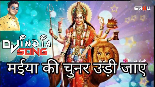 मैया की चुनर Maiya Ki Chunar Udi Jaye Dj Bharat   Shahnaaz Akhtar