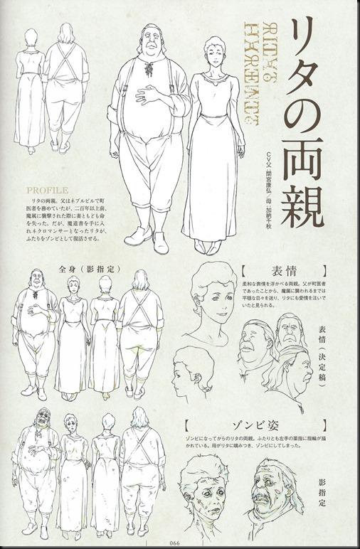 Shingeki no Bahamut Genesis Artworks_814079-0068