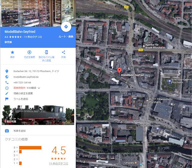 Seyfried_MAP.jpg