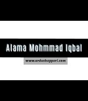 Allama Iqbal History In Urdu - Urdu Poetry