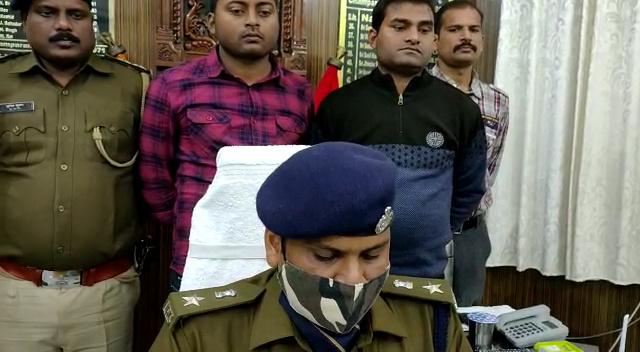 मोतिहारी पुलिस ने कुख्यात अपराधियों को दबोचा, हथियार भी बरामद