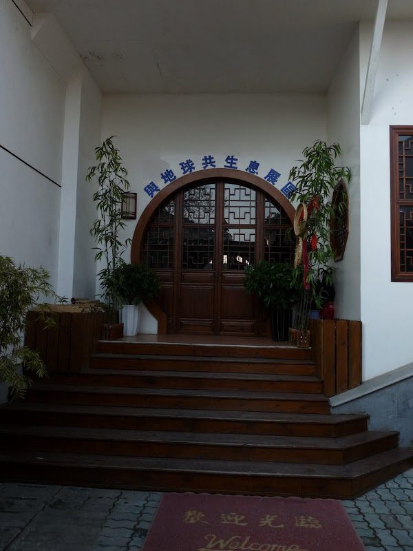 Su Zhou .Fondation caritative Taiwanaise Tzu Chi