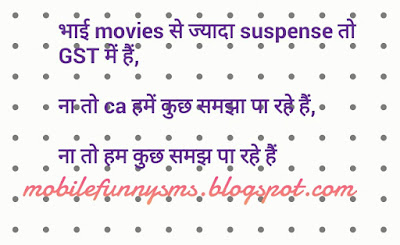 GST JOKES IN HINDI, GST JOKES OF THE DAY, WHATSAPP GST JOKES WITH IMAGES