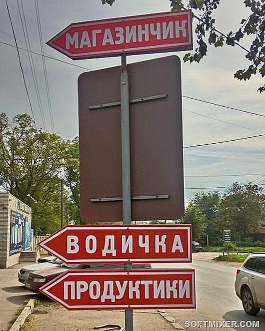 1509548941_smeshnye-obyavleniya-12