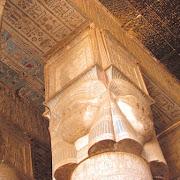 Świątynia bogini Hathor Dendera.jpg