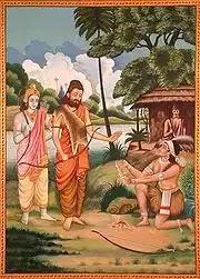 Shree krishna, eklavya, Inspirational stories in hindi, short stories in hindi, mythological stories in hindi