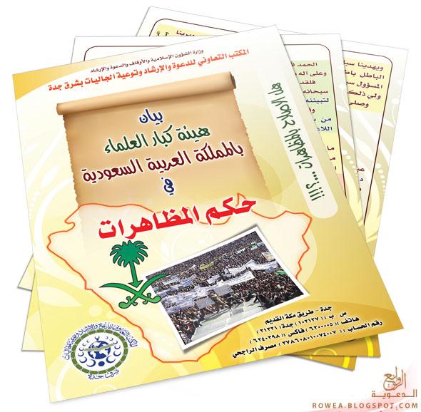 https://rowea.blogspot.com/2011/03/pdf.html