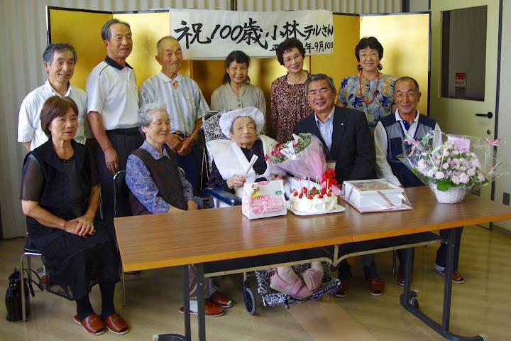写真:100歳おめでとうございます!