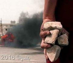 ثورة الحجارة