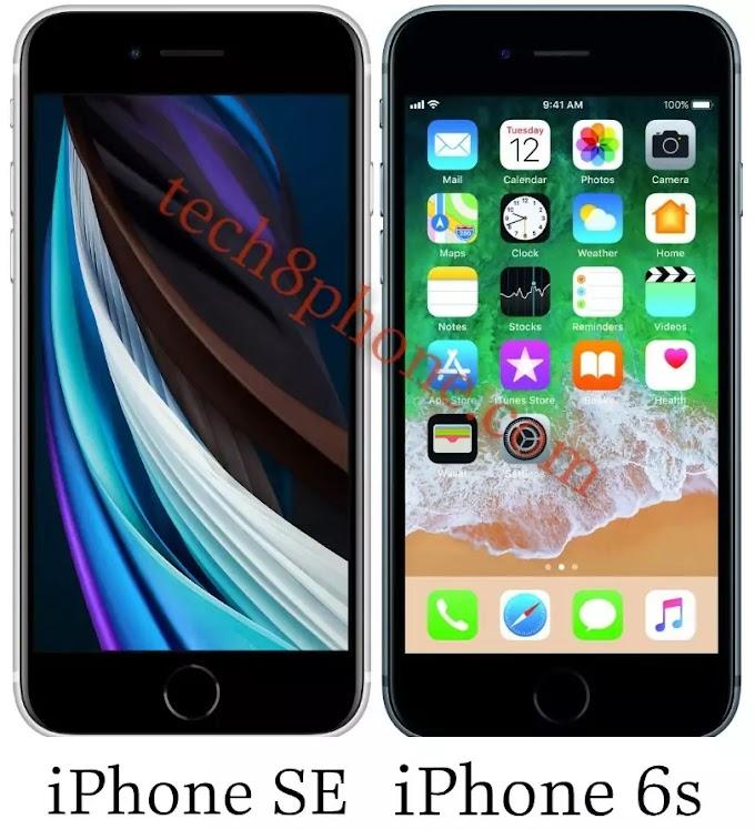 Apple ka sabse sasta iPhone in 2020 - सबसे सस्ता iPhone कौनसा है?