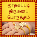 Tamil Marriage Match Astrology icon