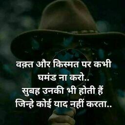 Ayush Jadhav