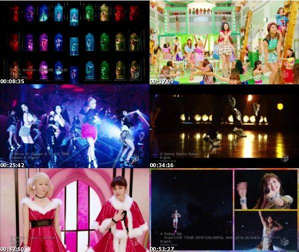 [TV-Variety] E-girls特集 Vol.2 (M-ON! 2016.02.11)