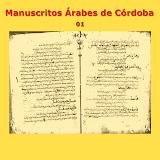 Manuscritos Califales (01)