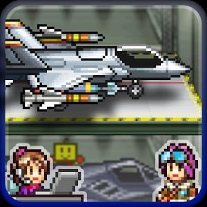 Skyforce Unite! v1.5.2 [Mods]