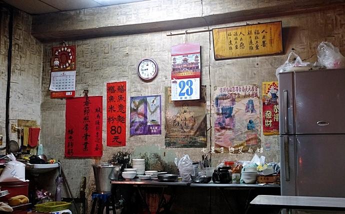 3 阿江炒鱔魚