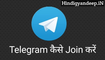 how to join a group in telegram & Which Country Made Telegram