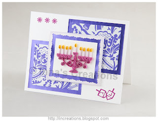 Hanukkah greeting card with quilled Hanukiah