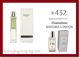 Парфюм FM 432 PURE - BAHOMA LONDON - Chameleon
