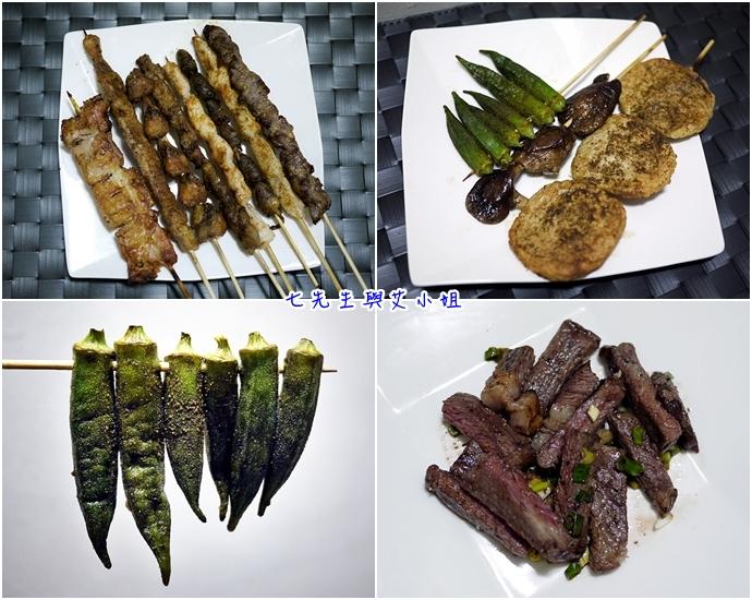 13 新莊新疆孜然巷口串烤