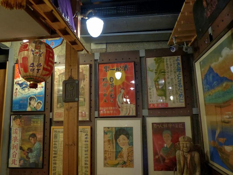 Taipei. Formosa Vintage Museum Cafe - P1020418.JPG