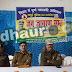 जमुई : पूर्ण शराबबंदी को लेकर जन जागरूकता अभियान में पहुंचे बिहार पुलिस के DG