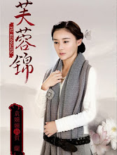 Fu Rong Jin China Drama