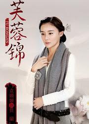 Fu Rong Jin China Drama