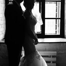 Wedding photographer Kseniya Fray (OFry). Photo of 28.11.2016