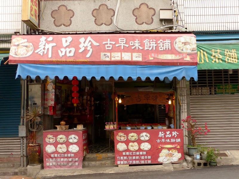 Miaoli county. Nanzhang puis Dahu la capitale de la fraise... - P1050195.JPG